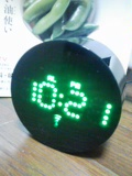 明るい電波時計