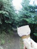 浅間嶺山頂にて
