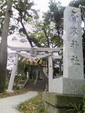 さんぽ(本鵠沼〜江の島)
