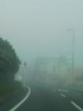 134も濃霧