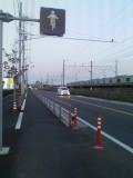 いいね!自転車専用通路