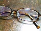 メガネできた